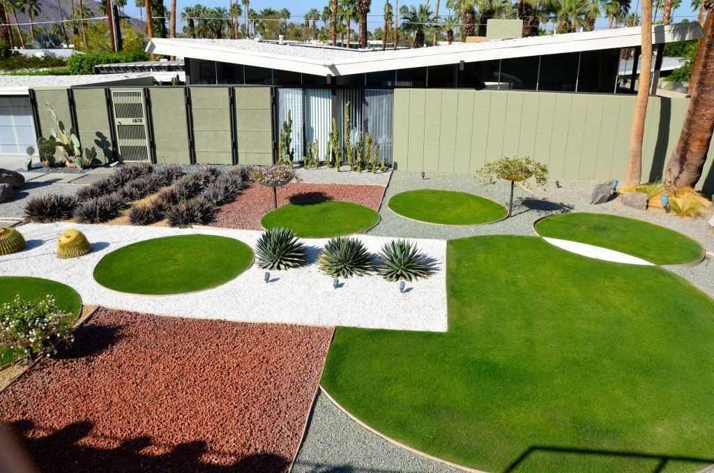Модернизм и двор, фото