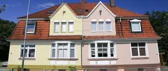 Разные дома рядом