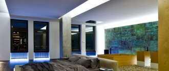 Срытая подсветка интерьера